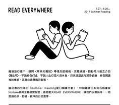 2017Summer Reading x Noritake 7/7攻佔全台誠品書店!