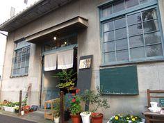 元は洋裁学校だった場所を改装したカフェ、柴洋。 オーガニック食材にこだわった、新鮮で美味しい食事やお飲物が頂けます。