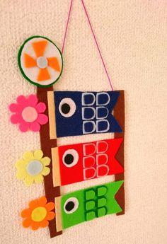 再販⭐ こいのぼり壁飾り・モビール