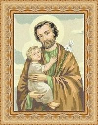 tela con dibujo impreso para bordar a punto de cruz dibujo de San Jose y el Niño Jesus
