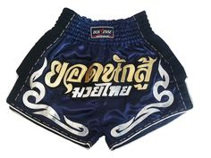 Retro TOP KING Muay Thai Shorts schwarz-gold