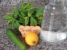 Ödem Attıran Detoks Suyu Pickles, Cantaloupe, Cucumber, Fruit, Food, Zelda, Masks, Essen, Meals
