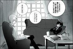 Touken Ranbu, Twitter, Anime, Ideas, Cartoon Movies, Anime Music, Thoughts, Animation, Anime Shows