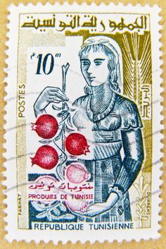 Beautiful stamp from Tunisia 10m Republique Tunisienne (woman of Tunisia with native products) Tunísia selo sellos Túnez Briefmarke Tunesien poste timbre Tunisie postage 10 m francobolli Tunisia bollo franco porto تونس رسوم البريد طوابع 邮票 突尼斯 yóupiào Tūnísī | Flickr - Photo Sharing!