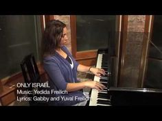 Only Israel by Yedida Freilich. Beautiful Original Song about Israel and the mideast conflict. #Israel