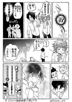 RayxEmma <(— w —)> ( 2 / 2 ) Terra Do Nunca, Film D'animation, Stray Dogs Anime, Anime Boyfriend, Tsundere, Fanarts Anime, Manga Illustration, Neon Genesis Evangelion, Cute Anime Couples