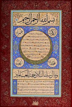 Turkish Art, Penmanship, Illuminated Manuscript, Black Magic, Islamic Art, Buddhism, Allah, Persian, Vintage World Maps