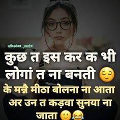 Crazy Girl Quotes, Funny Girl Quotes, Crazy Girls, Girly Attitude Quotes, Attitude Status, Cheeky Quotes, Punjabi Love Quotes, Desi Quotes, Funny Jokes For Kids