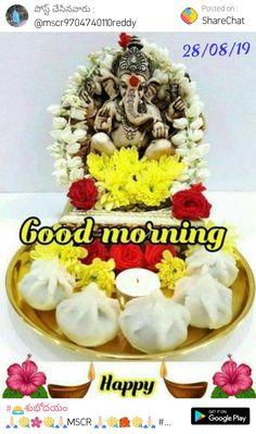 Cute Good Morning Quotes, Good Morning Happy, Good Morning Picture, Morning Pictures, Good Morning Images Download, Happy Diwali, Morning Greeting, Wednesday, Shri Ganesh