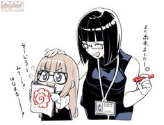 Futaba is sooooo cute aww
