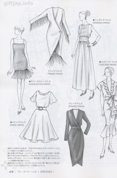 Japanese book and handicrafts - Guid to Fashion Design by bunka fashion coollege Dress Design Sketches, Fashion Design Sketchbook, Fashion Illustration Sketches, Fashion Design Drawings, Fashion Model Sketch, Fashion Sketches, Fashion Terms, Fashion Art, Fashion Drawing Tutorial