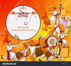 Lord Ganpati in vector for Happy Ganesh Chaturthi festival celebration of India with people celebrating dhol tasha with txt in Hindi Shri Ganesha Ganesha Painting, Ganesha Art, Lord Ganesha, Ganesh Chaturthi Images, Happy Ganesh Chaturthi, Poster Rangoli, Festival Paint, Ganpati Festival, Ganesh Wallpaper