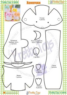 Microwave Rice Heating Pad 1000+ images about Hamtaro on Pinterest | Hamsters, Guinea ...