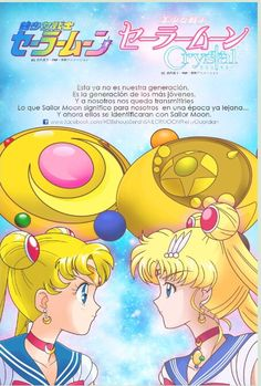 """""""This is not our generation. It is the younger generation. And we left for us to convey what Sailor Moon mean for us in a long-ago era ... And now they identify with Sailor Moon."""" Google translate: not perfect, but good enough."""