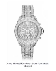 cafc10b4bdd8 Wren Stainless Steel Chrono Watch Hundreds of sparkling pavé crystals adorn  the bracelet