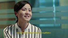 Ο λαός της επουράνιας βασιλείας (Τρέιλερ) Great Videos, I Movie, Kai, Youtube, Film, My Love, Music, Trailers, Movie