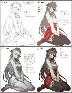 This 11 Step Grandblue Fantasy Illustration Will Teach You How to Color Digital Painting Tutorials, Digital Art Tutorial, Art Tutorials, Concept Art Tutorial, Digital Paintings, Manga Drawing, Figure Drawing, Manga Art, Manga Tutorial