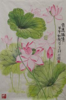 Chinese Lotus Painting,46cm x 70cm,2388018-x