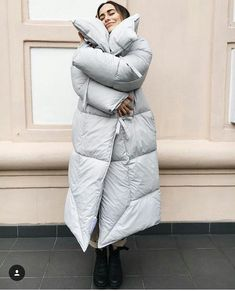 Пуховик одеяло « Зверошмотка