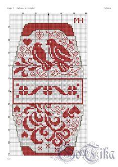 DE JOLIES PETITES POCHETTES POUR VOS AIGUILLES - BIENVENUE CHEZ NOUNETTE Crochet Purses, Beaded Purses, Cross Stitch Cards, Cross Stitching, Little Stitch, Ribbon Embroidery, Cross Stitch Embroidery, Cross Stitch Designs, Cross Stitch Patterns