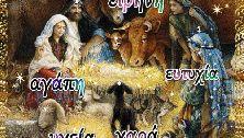 Χριστουγεννιάτικες Κινούμενες Εικόνες Τοπ(GIFs) - eikones top Movies, Movie Posters, Art, Art Background, Films, Film Poster, Kunst, Cinema, Movie