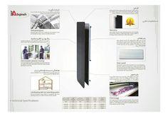 Decorative glass radiator