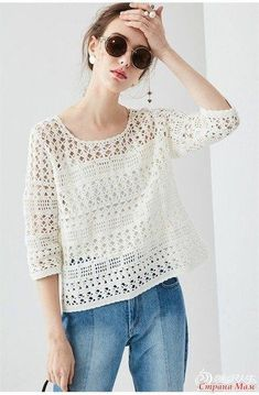 The weather& warming up. We have prepared a wonderful project. We continue with summer knitting models. Crochet blouse models have construction. Pull Crochet, Gilet Crochet, Mode Crochet, Crochet Shirt, Crochet Cardigan, Crochet Lace, Crochet Stitches, Crochet Patterns, Blog Crochet