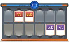 1. Πού είναι ο Άρης - Στην τάξη !!! Parts Of Speech, Prepositions, Wii, Reading, Pictures, Photos, Word Reading, Reading Books, Libros
