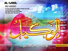 The 99 Beautiful Names of Allah with Urdu and English Meanings