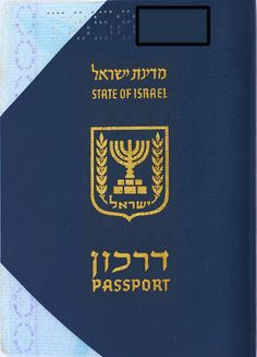 Postage Stamps, Passport, Divorce Papers, Ielts, Cards, Israel, Countries, Birth, Asia