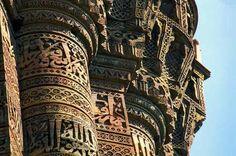 Delhi City, New Delhi, Delhi India, 1 Day Trip, Day Tours, Islamic Art, Art And Architecture, Medieval, Heritage Site