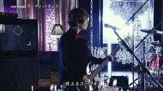 Chatmonchy - Koko Dake no Hanashi ここだけの話 .....opening song for.... Princess Jelly Fish