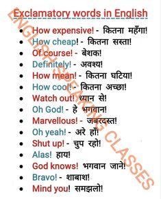 English Verbs, English Sentences, English Grammar, Daily English Words, English To Urdu Dictionary, English Learning Books, English Learning Spoken, Hindi Language Learning, Sms Language