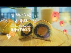 Chinese Dumplings, Moon Cake, Muffin, Eggs, Keto, Breakfast, Food, Mooncake, Morning Coffee