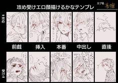 Anime Drawings Sketches, Kawaii Drawings, Manga Drawing, Otaku Anime, Anime Guys, Manga Anime, Demon Slayer, Slayer Anime, Shokugeki No Soma Anime