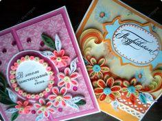 Felicitare 8 martie Ziua Mamei nunta Quilling Mai otkrytochku multi margele de hârtie Zgura foto 1