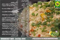 Pin by amber khalid on urdu recipes pinterest rice foods and chef shireen anwar prepare this wonderful recipe chinese fried rice recipe with sauce in english forumfinder Choice Image