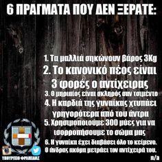 by dimitra georgiou - Google+