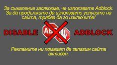 SeirSanduk - Online Bulgarian TV   BTV, BTV Action, BTV Cinema, Diema