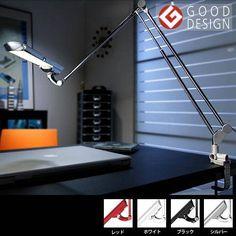 アームライト EXARM 3〔エグザームスリー〕 デスクライト アームライト  グッドデザインポイント【楽天市場】