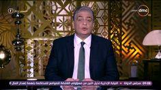 """مساء dmc - الإعلامي / أسامة كمال ... يبدأ الحلقة بسؤال """" هل الشعب المصري..."""