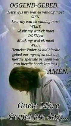 Discover recipes, home ideas, style inspiration and other ideas to try. Morning Prayers, Good Morning Wishes, Morning Messages, Good Morning Quotes, Night Messages, Good Morning Inspiration, Evening Greetings, Afrikaanse Quotes, Happy Valentines Day Images