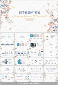 Simple and elegant PPT template: Based on watercolor flowers, it reflects the fresh literary style and is suitable for PPT presentations on topics such as annual report, work plan, work summary, education and teaching. This PowerPoint template is ava Powerpoint Tutorial, Powerpoint Design Templates, Ppt Design, Ppt Template, Slide Design, Free Powerpoint Presentations, Powerpoint Tips, Powerpoint Background Free, Ppt Free