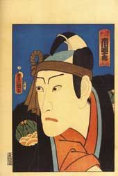 Kabuki theater: Ichikawa Danjuro VIII as Sukeroku, Series: Untitled series of actor portraits Man'en era, Bunkyu era, Genji era, dated 1863. Signed: Toyokuni ga, Censor's seal: aratame with date, Engraver: Kiyomizu Ryusan, Publisher: Kinshodo (Ebisuya Shoshichi), Color woodblock prints; vertical oban, Private Collection. Attribution from Japan Society of New York, by Professor J. Thomas Rimer.