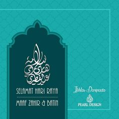 22 Best Hari Raya Images Red Packet E Greeting Cards U