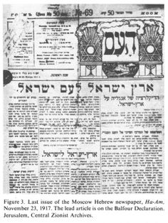 russian newspaper, hebrew community of moscow paper