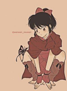 Inuyasha Fan Art, Kagome And Inuyasha, Anime Nerd, Anime Manga, Fairy Tail Gruvia, Miroku, Me Me Me Anime, Fandom, Beautiful Images