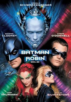 An original rolled advance one-sheet movie poster x from 1997 for Batman and Robin with George Clooney, Alicia Silverstone, Uma Thurman, and Arnold Schwarzenegger. Batman Et Robin 1997, Batman And Robin Movie, Uma Thurman, George Clooney, Arnold Schwarzenegger, Hindi Movies, Comedy Movies, Netflix Movies, Movies 2019