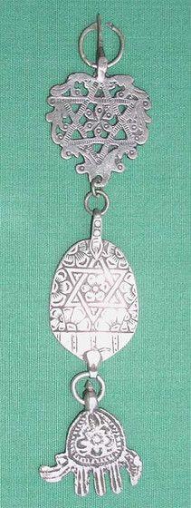 CCJM - Judaisme Marocain