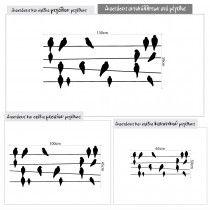 Πουλιά σε σύρμα, αυτοκόλλητο τοίχου Math Equations